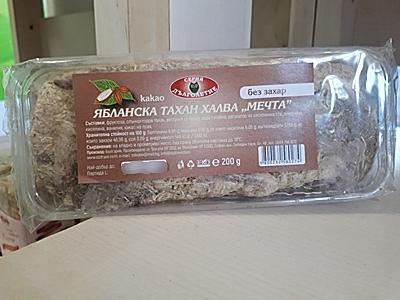 Диетична слънчогледова тахан халва с какао,200гр.
