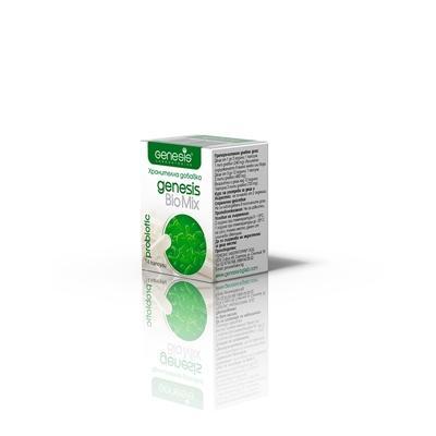Пробиотик  LB, BB, BioMix - 14 капсули