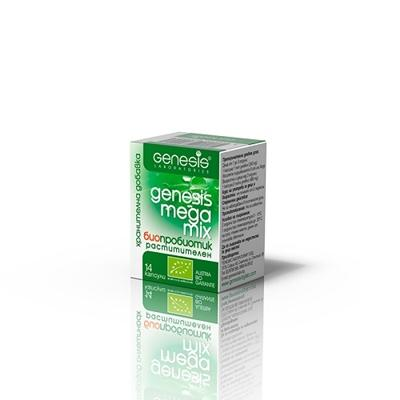Пробиотик  MegaMix,BifiDO