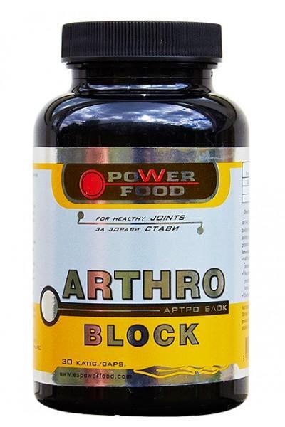 Arthro Block 30caps