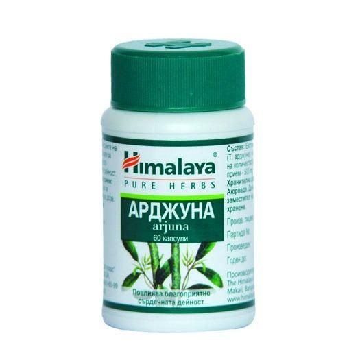 Himalaya Арджуна - За здраво сърце, 60 капс.