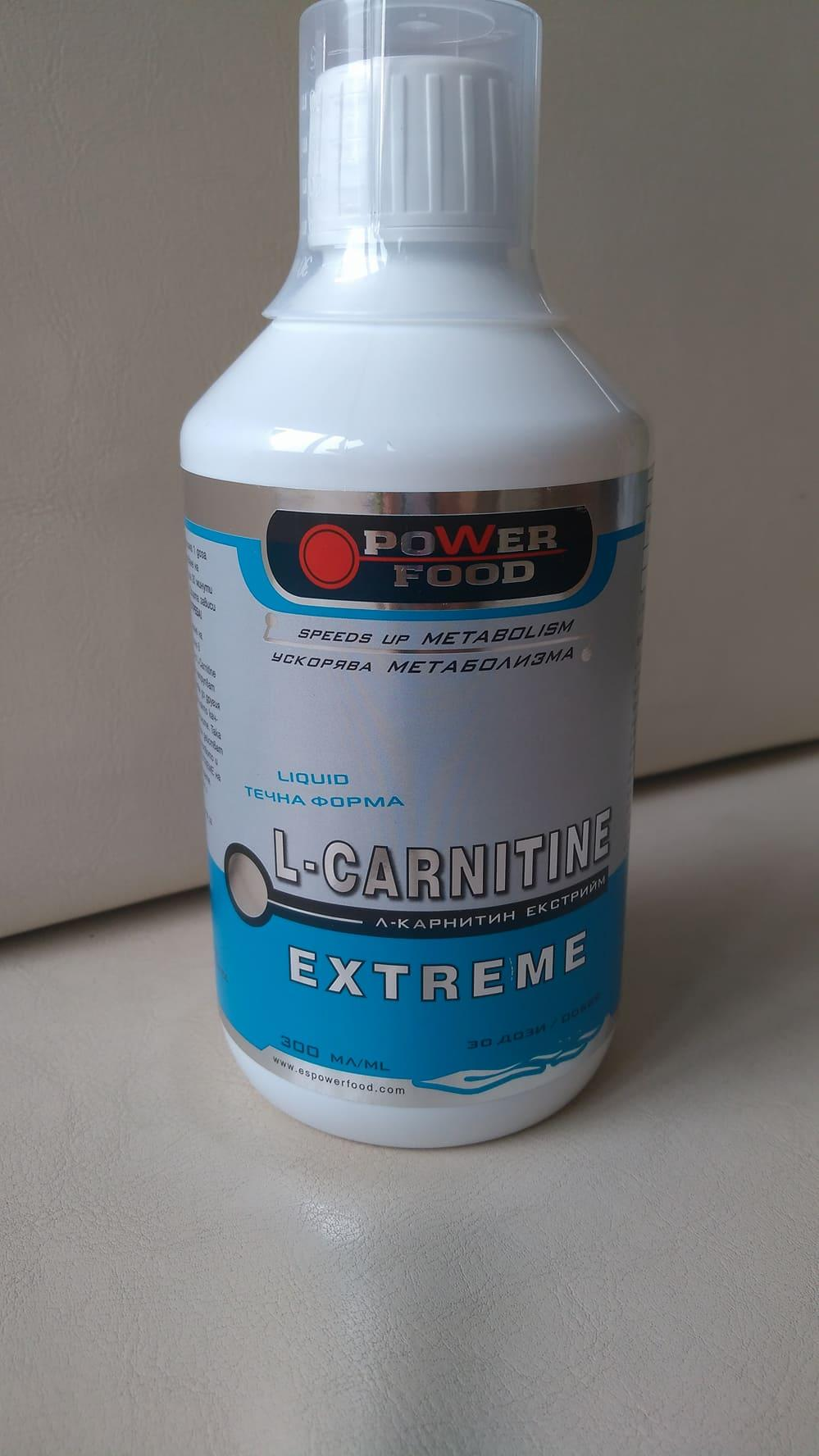 L-Carnitine Extreme (liquid) - 300 ml.