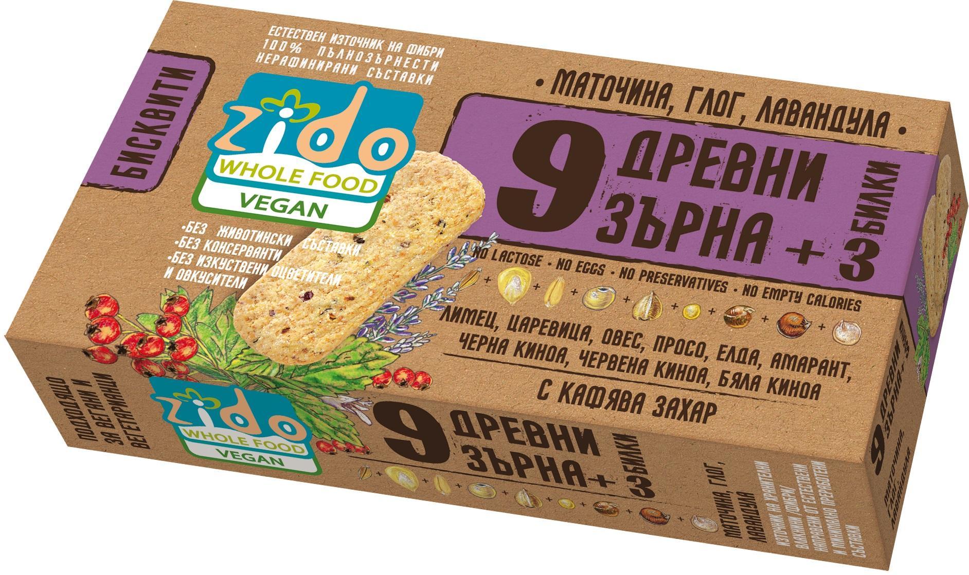 Пълнозърнести бисквити от 9 древни зърна и 3 билки