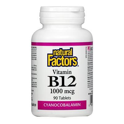Витамин В12 1000 mcg 90 таблетки