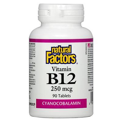 Витамин В12 250 mcg 90 таблетки