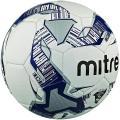HOS Футболна топка PRIMERO