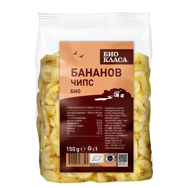 Био бананов чипс, Био Класа, 150g