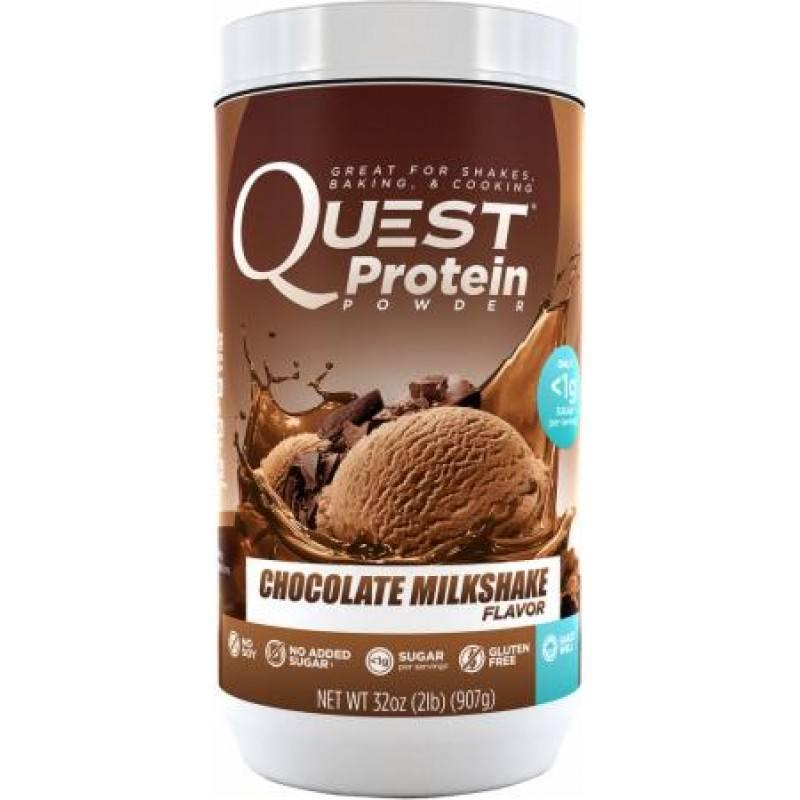 QUEST NUTRITION - Quest Protein - 907 Г