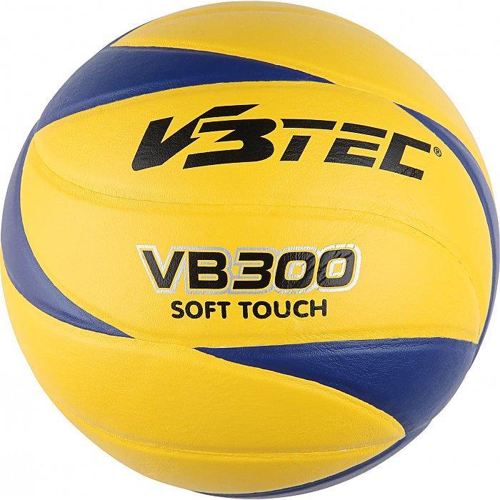 HOS Тренировъчна волейболна топка