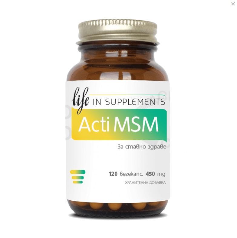 Herba Medica Акти МСМ - органична сяра, 120 капс.