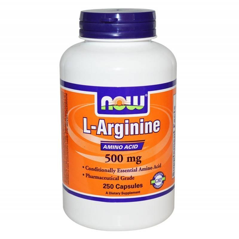 L-Arginine 500 МГ - 250 Капсули NOW Foods