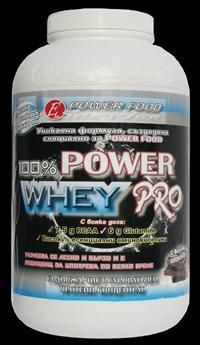 Power Whey Pro - 3000 gr