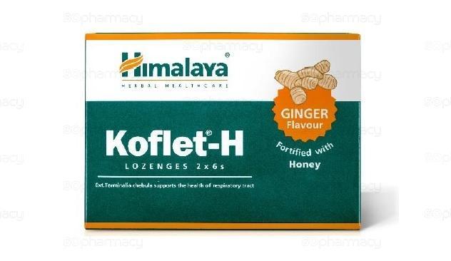 Himalaya Кофлет Пчелен мед (джинджифил) За здраво гърло, 12 бонб.