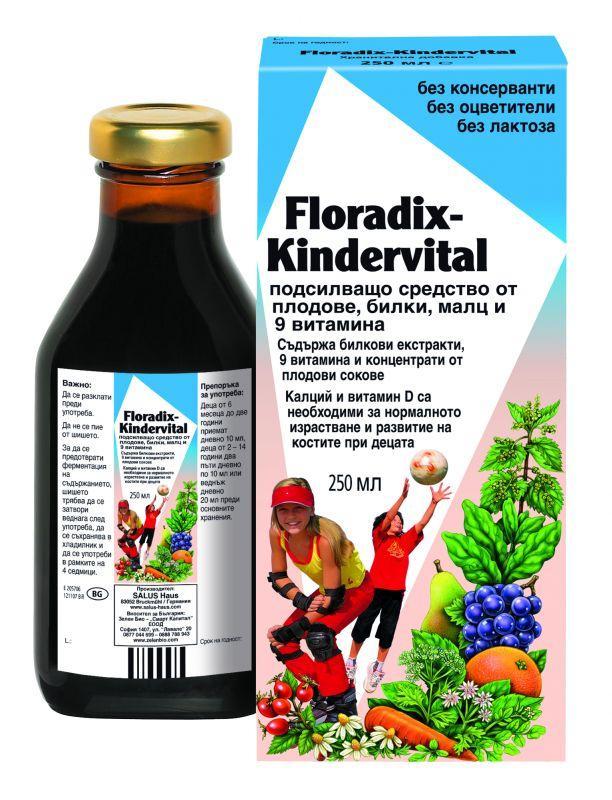 Floradix Kindervital - мутивитамин за деца, 250мл