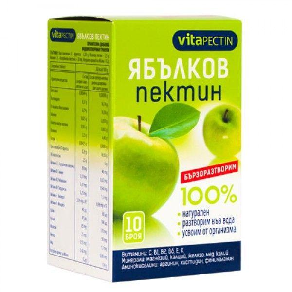 ЯБЪЛКОВ ПЕКТИН , 10X11g