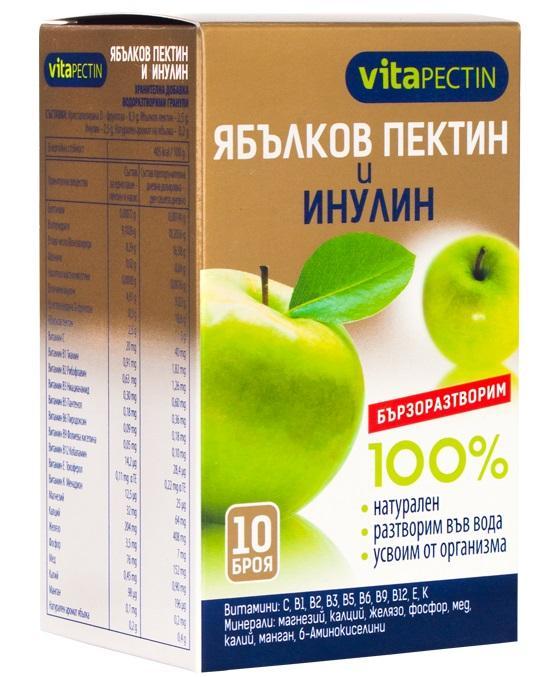 ЯБЪЛКОВ ПЕКТИН И ИНУЛИН, 10x13,5g
