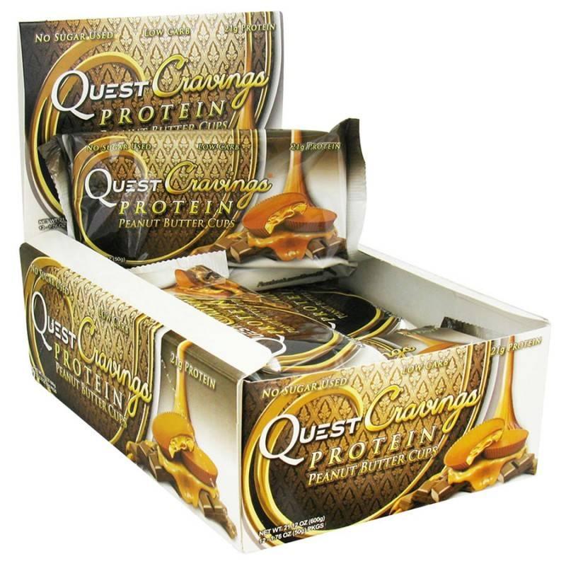 QUEST NUTRITION - Cravings - 50 Г