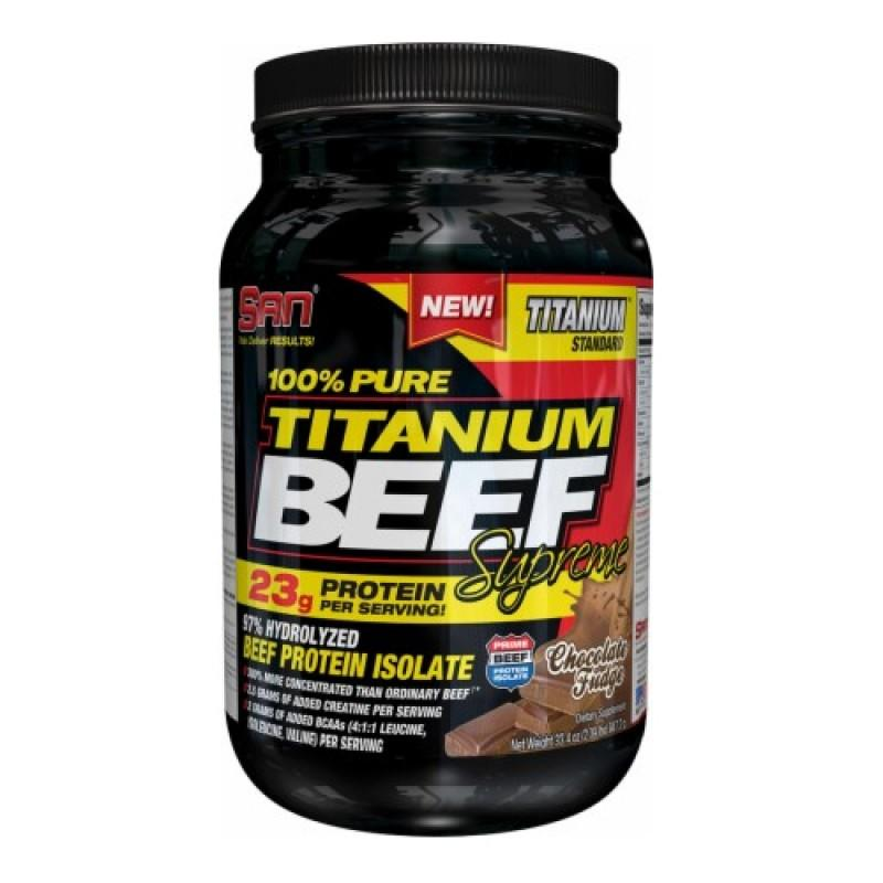 SAN - TITANIUM BEEF SUPREME - 2 lb