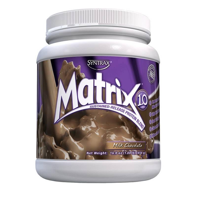 Matrix 1.0 - 454 Г
