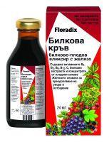 Floradix Билкова Кръв - Билково-плодов еликсир с желязо, 250мл