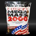 Mega Mass 2000 - 5 КГ